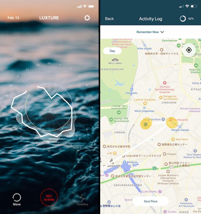 LUXTURE app