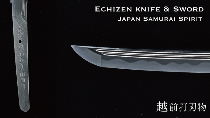 Echizen Knife