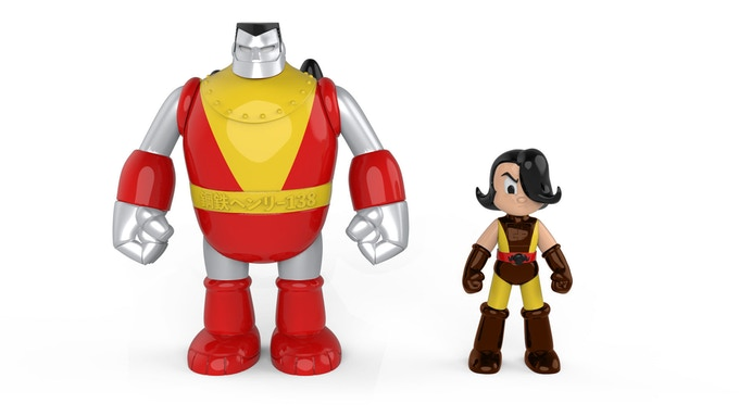 Mutant Edition Toy Set