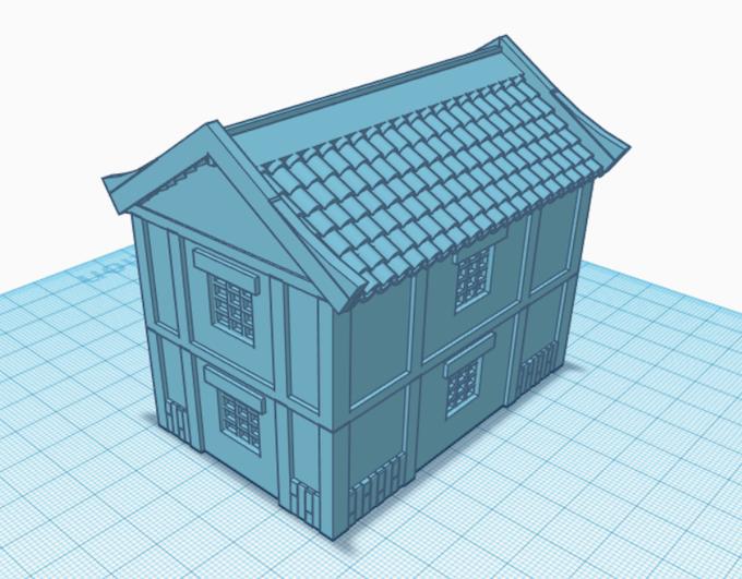 House 1/Maison 1