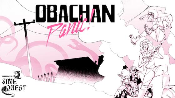 Track Obachan Panic Rpg Zine S Kickstarter Campaign On Backertracker