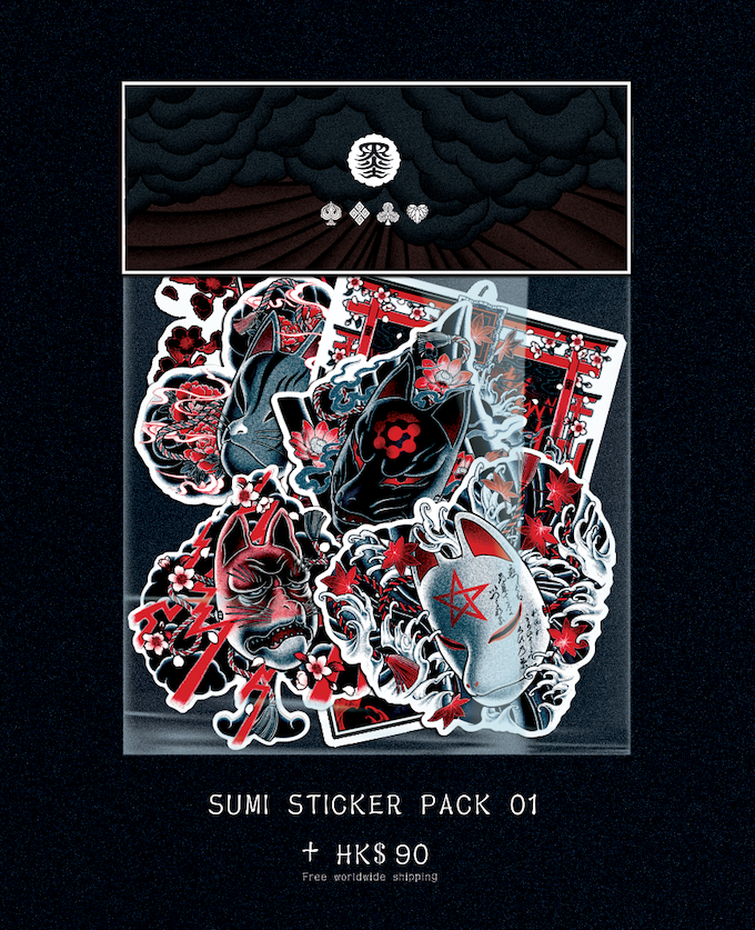 "Each Sumi Sticker Pack contains 10 different die-cut Sumi Stickers. Approximately 3.5"" to 4""."