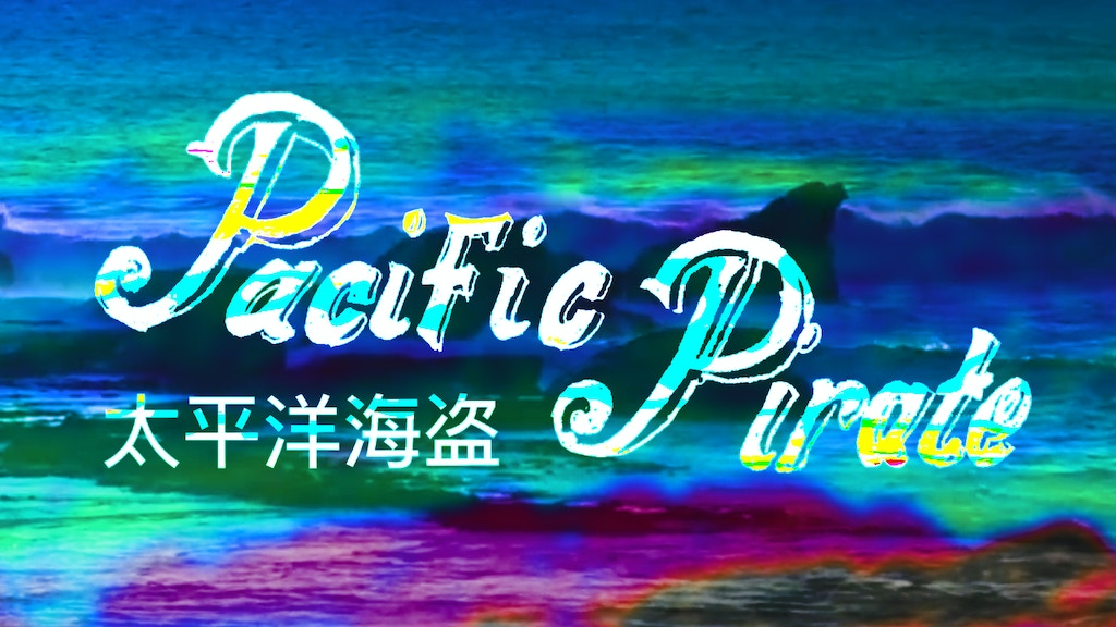 Pacific Pirate // Pirata Pacífico project video thumbnail
