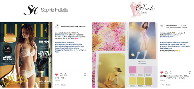KANA MATSUNAMI is featured in Sophie Hallette & Rocle by Isabella official Instagram.