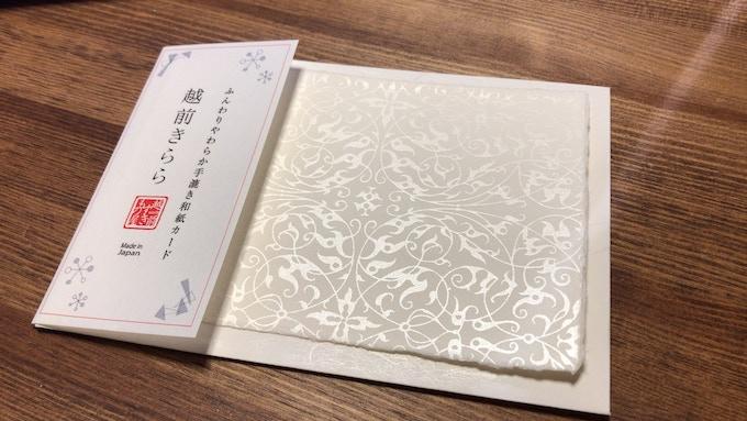 Washi Post Card, all handmade