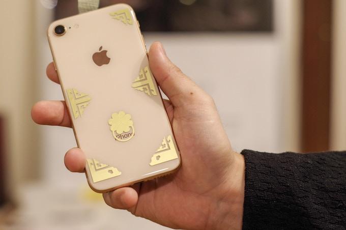"""For Smartphone - color:gold, design: """"Marukan"""""""