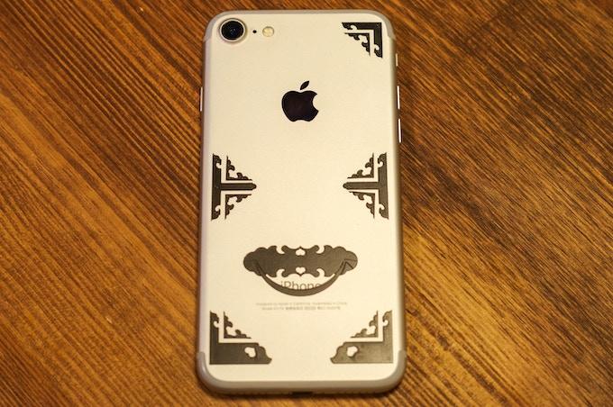 "For Smartphone - color: black, design: ""Hirute"""
