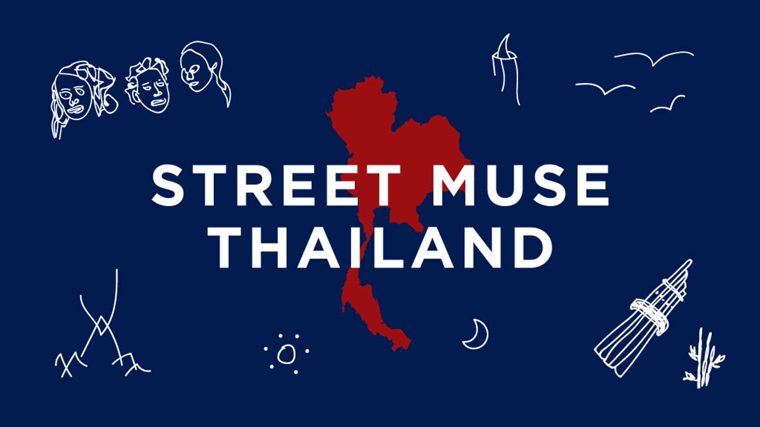 A new Street Muse documentary exploring musical ecology in Thailand with musician Gull.