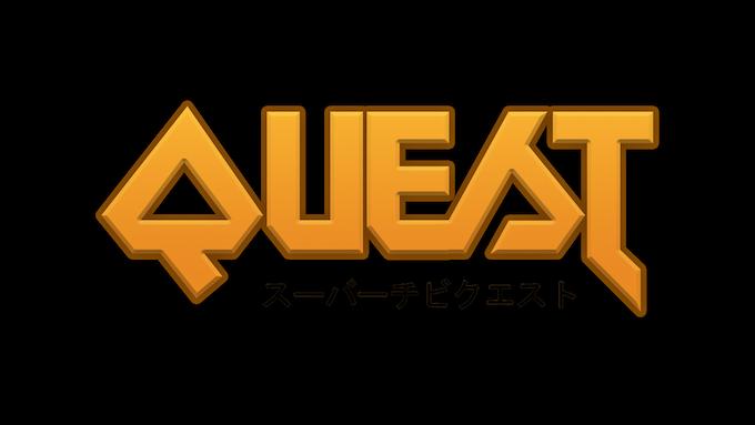 Super Chibi Quest Logo