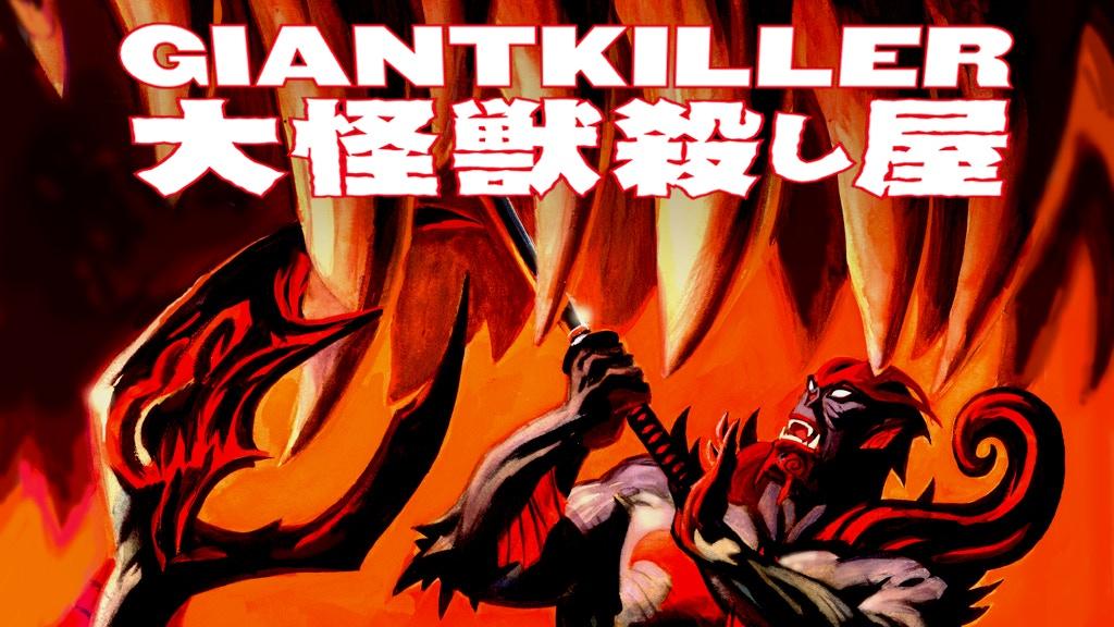 Dan Brereton's GIANTKILLER Monster Edition Hardcover project video thumbnail