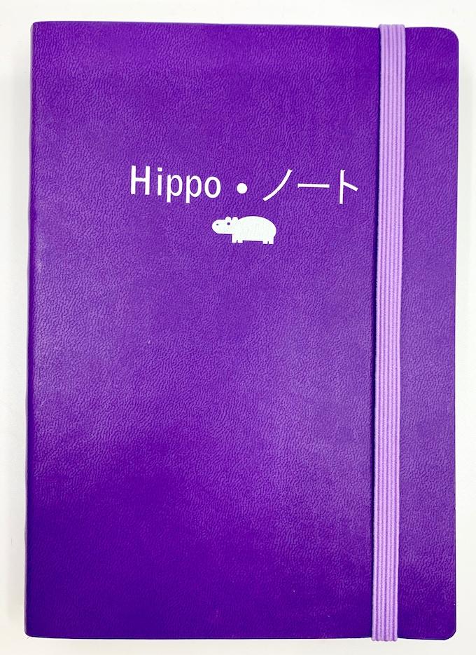 Purple B6 Pygmy Hippo Noto Prototype
