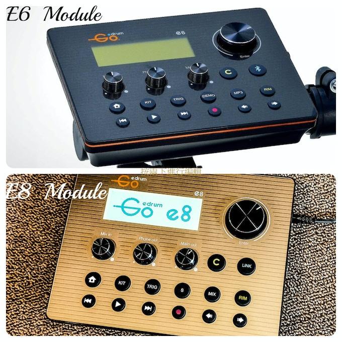E6 Module & E8 Module