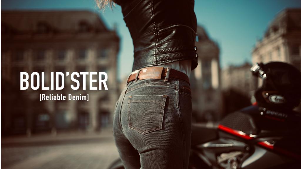 Miniature de la vidéo du projet BOLID'STER- Reliable Denim- Motorcycle Jeans Made In FRANCE