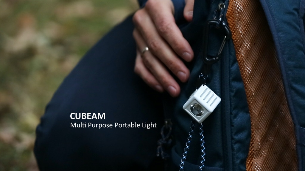 CUBEAM project video thumbnail