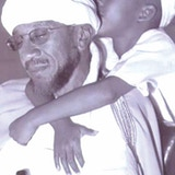 Kairi Al-Amin