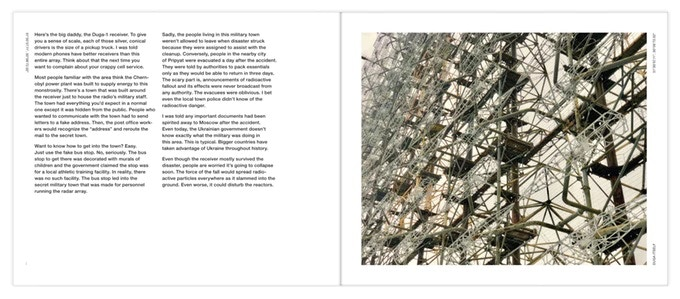 Page from the book. Duga-1 Chapter.