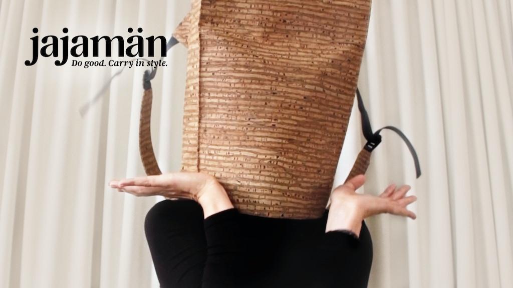 The Jajamän Cork Backpack: Hands-free & Guilt-free project video thumbnail