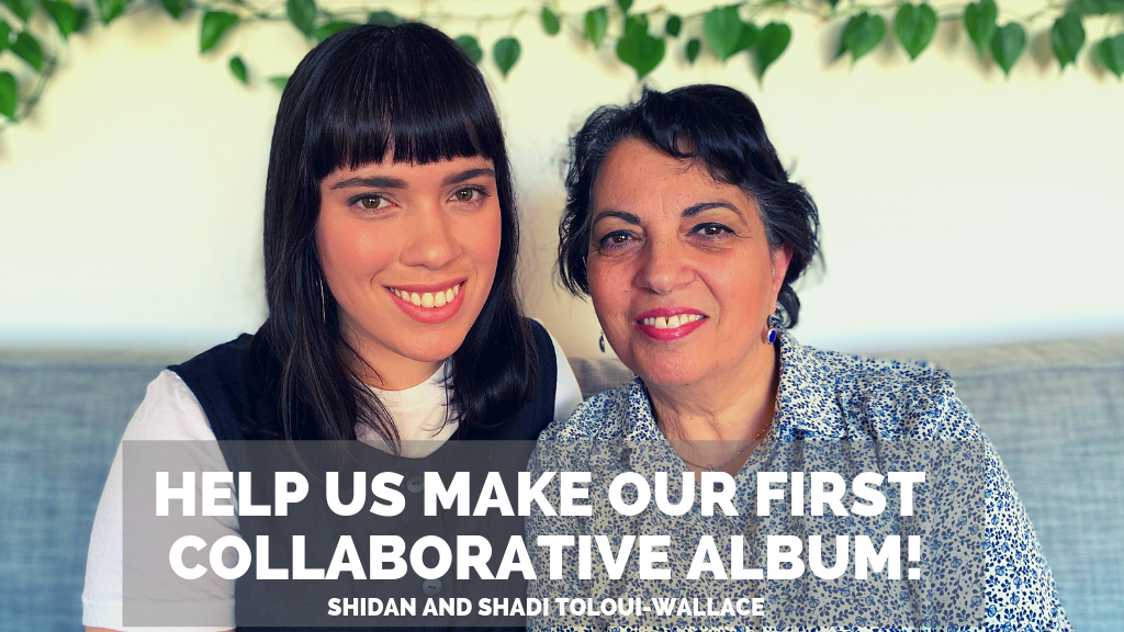 Shidan and Shadi Toloui-Wallace's First Collaborative Album project video thumbnail