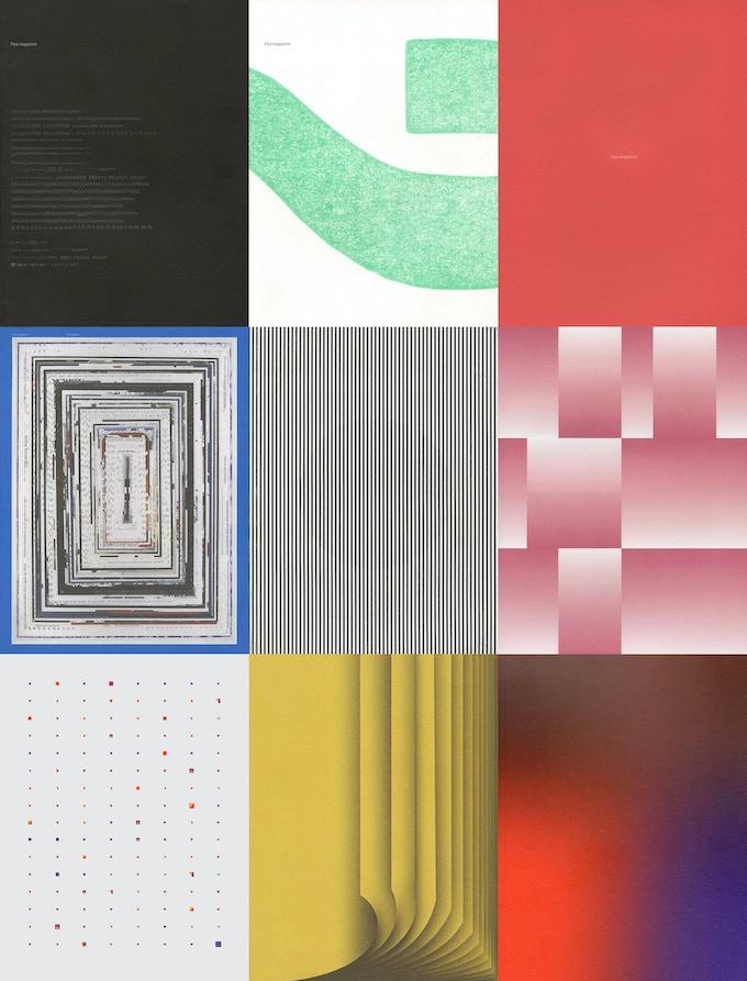 Les 9 éditions de Pica Magazine / Pica Magazine's 9 editions
