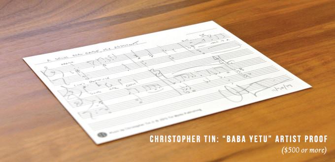 """Christopher Tin: """"Baba Yetu"""" Artist Proof"""