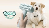 Click here to view Kcomb: World First Electric Pet Brush To Avoid Skin Disease