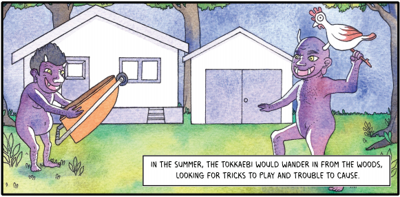 """Excerpt from """"Ghostbusters of Hwamok Village"""" by Ryan Estrada and Min the Elephant"""