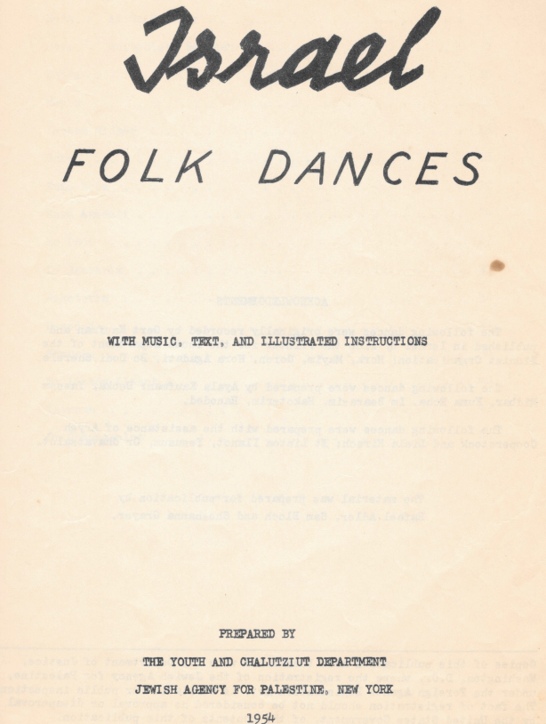 Before the days of the instruction video there were these dance pamphlets