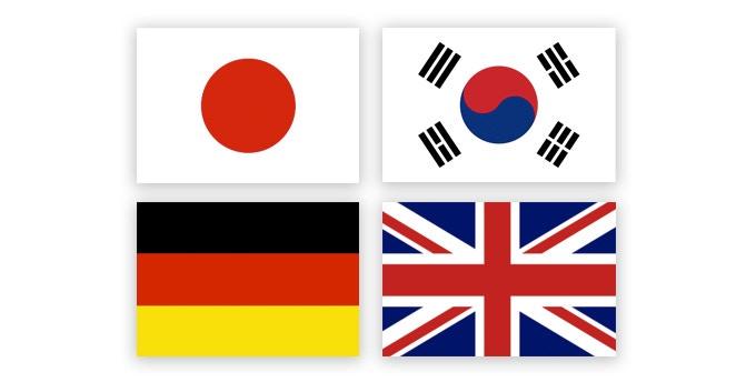 Japan, Korea, Germany and the UK
