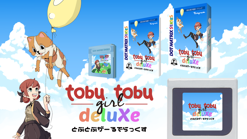 Tobu Tobu Girl Deluxe とぶとぶがーるでらっくす for GB/GBC project video thumbnail