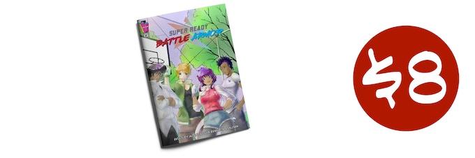 SRBA Chapter 1 Print Edition