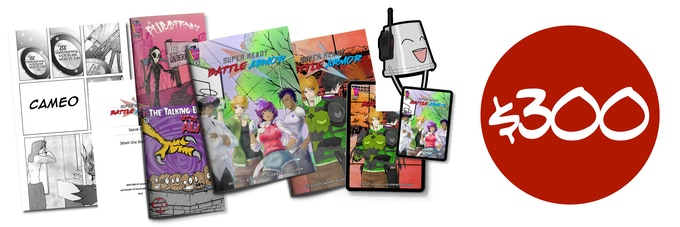 SRBA Cameo Bundle where you can be in the next issue!