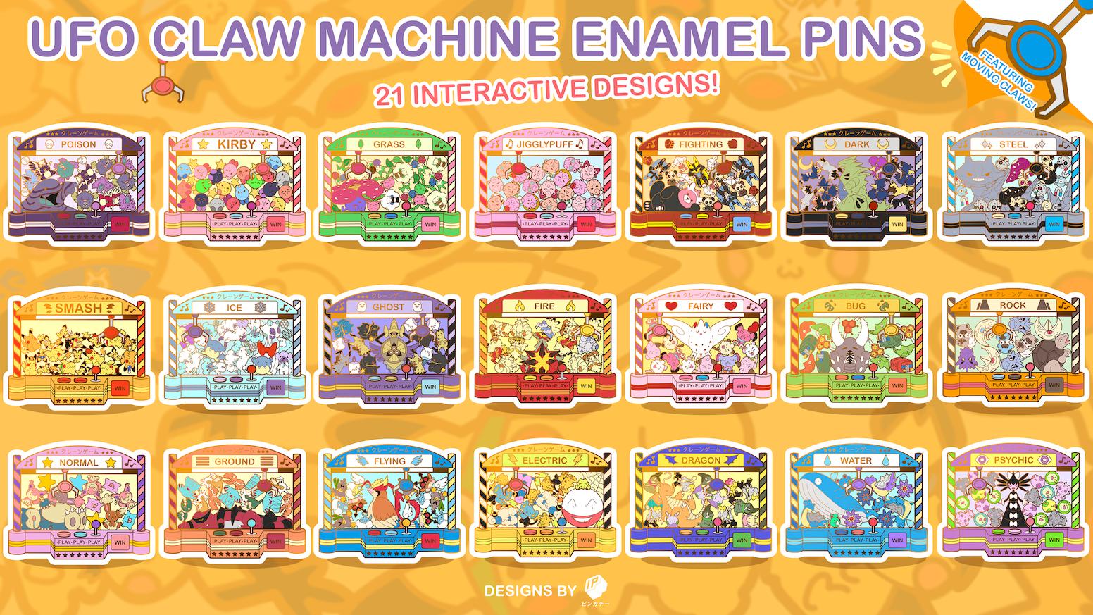 Kawaii UFO Claw Machine Enamel Pins by Pinkachii — Kickstarter