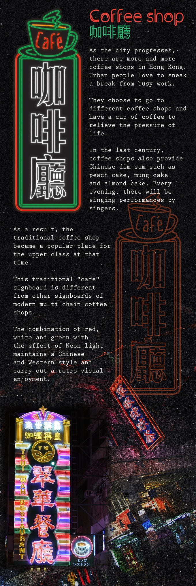 Neon™ - Best Choice of Home & Office Cyberpunk Decoration by