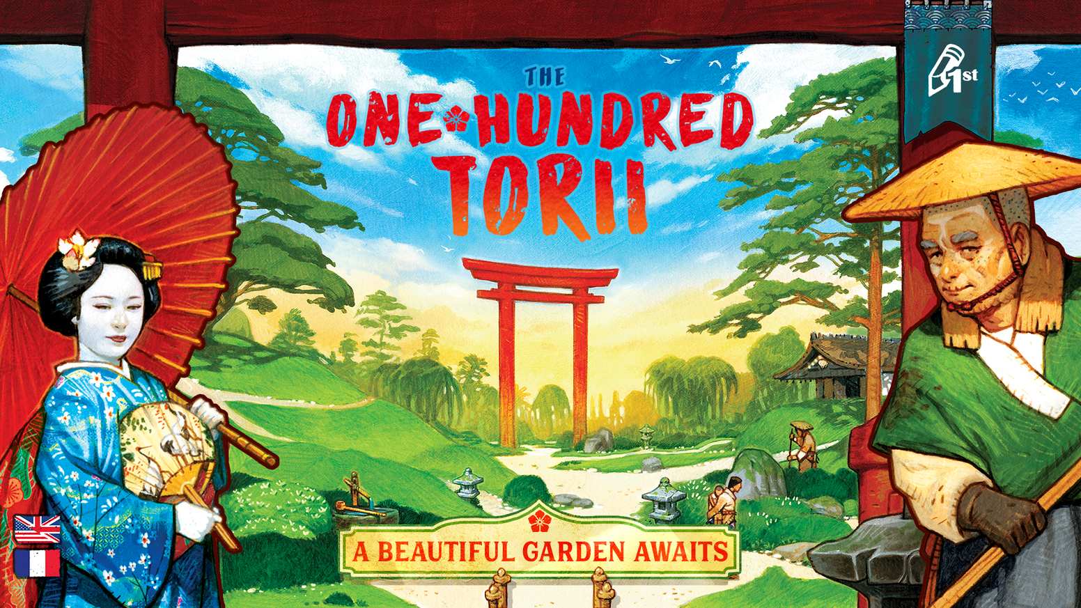 Lay tiles and create paths through a Japanese garden in this beautiful board game.