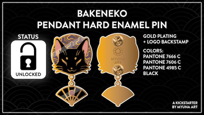 UNLOCKED –Goal 7: Bakeneko Pendant Hard Enamel Pin (2.450€)