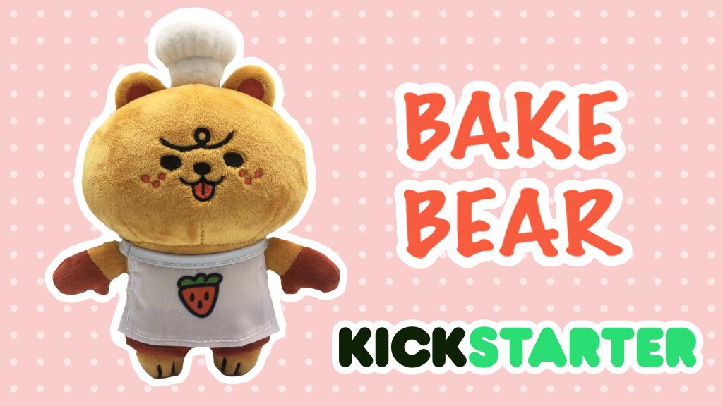 Project image for Bake Bear Plush (Canceled)