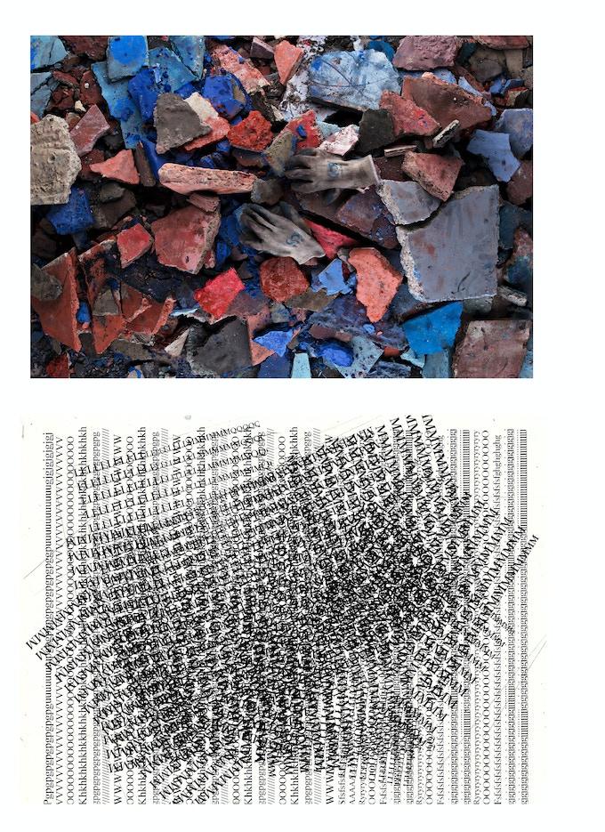 Concrete Poem written by Dark Wall, 2013 & Concrete Color Arrangement by James Allister Sprang, 2017