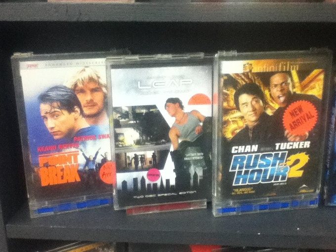"""Leap: Rise of the Beast"" on a video store shelf"