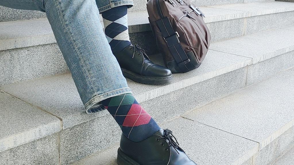 The Socks No.1513 - The Ultimate Organic Antibacterial Socks project video thumbnail