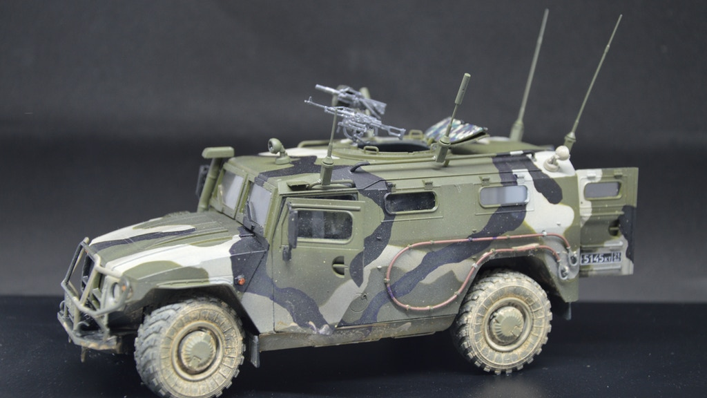 Project image for Military Vehicles 1:35 - The Book