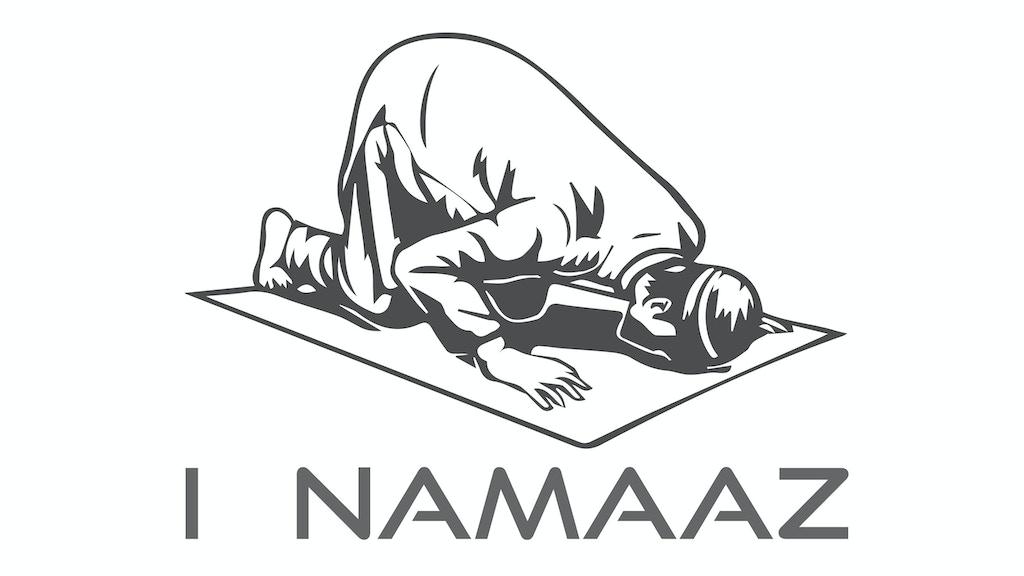 'iNamaaz' The FIRST Portable Prayer Mat on Kickstarter!