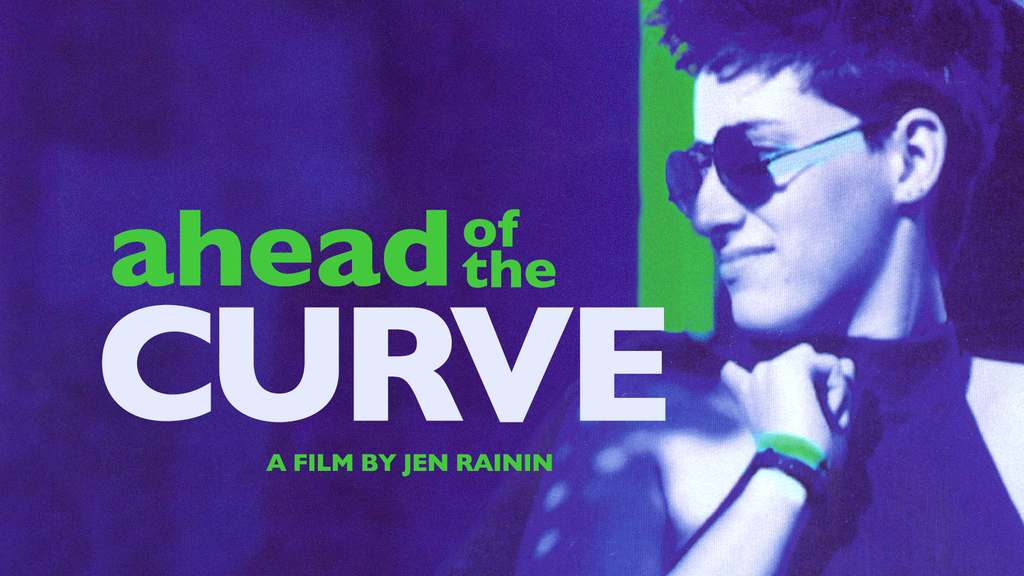 AHEAD OF THE CURVE project video thumbnail