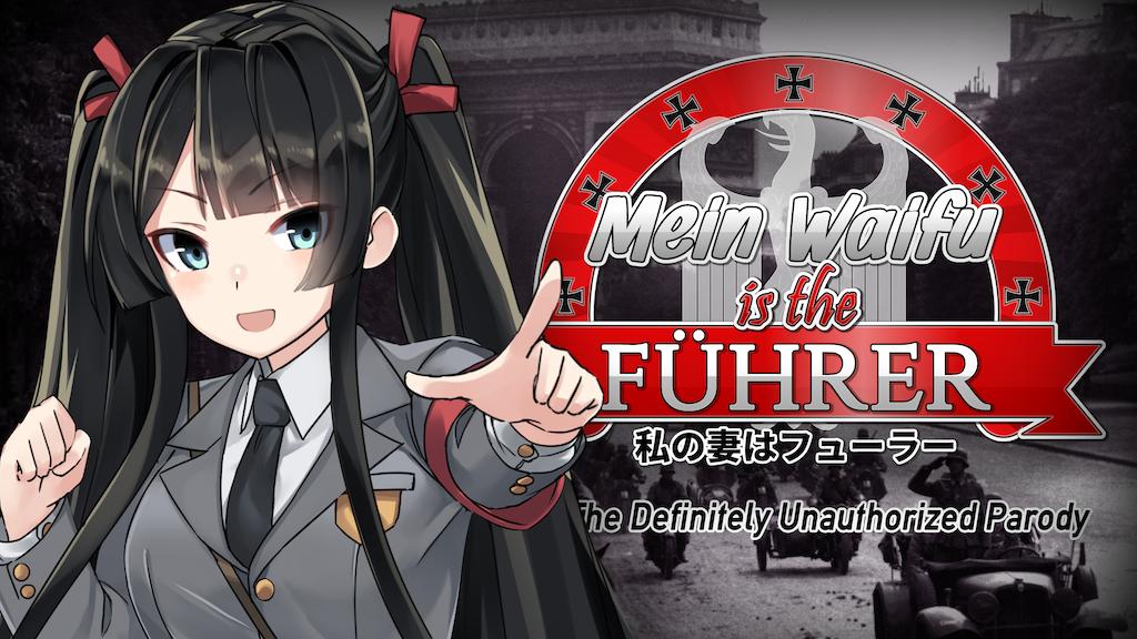 Mein Waifu is the Fuhrer - A Parody Visual Novel project video thumbnail