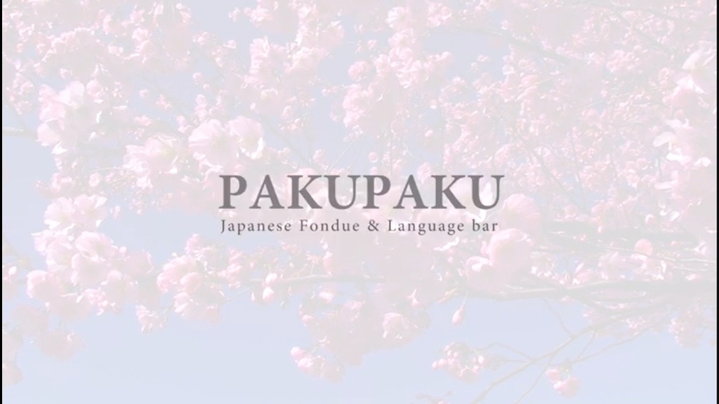 PakuPaku, Amsterdams first Japanese Fondue and Language Bar project video thumbnail
