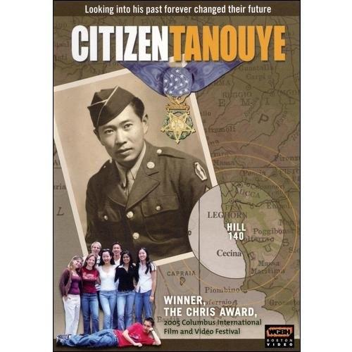 """Citizen Tanouye"" DVD"
