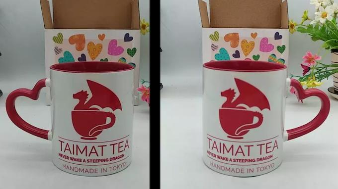Logo mug — Kickstarter reward