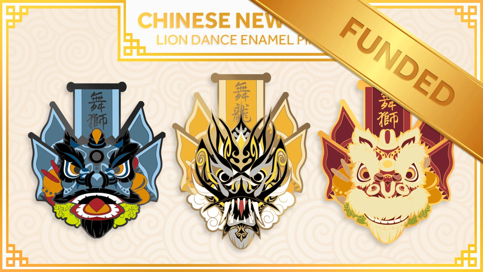 Custom boutique designed Chinese New Year Lion Dance enamel pins featuring the futsan and hoksan lion, and Chinese dragon.