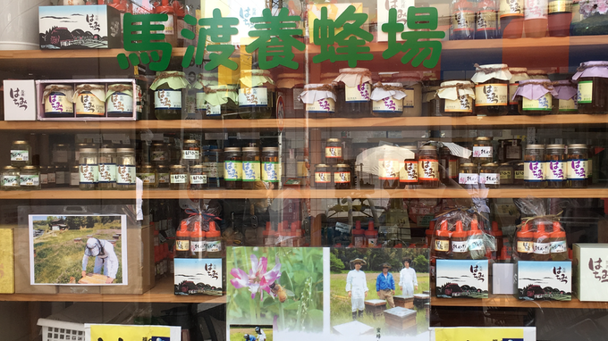 Locally-sourced Japanese honey shop