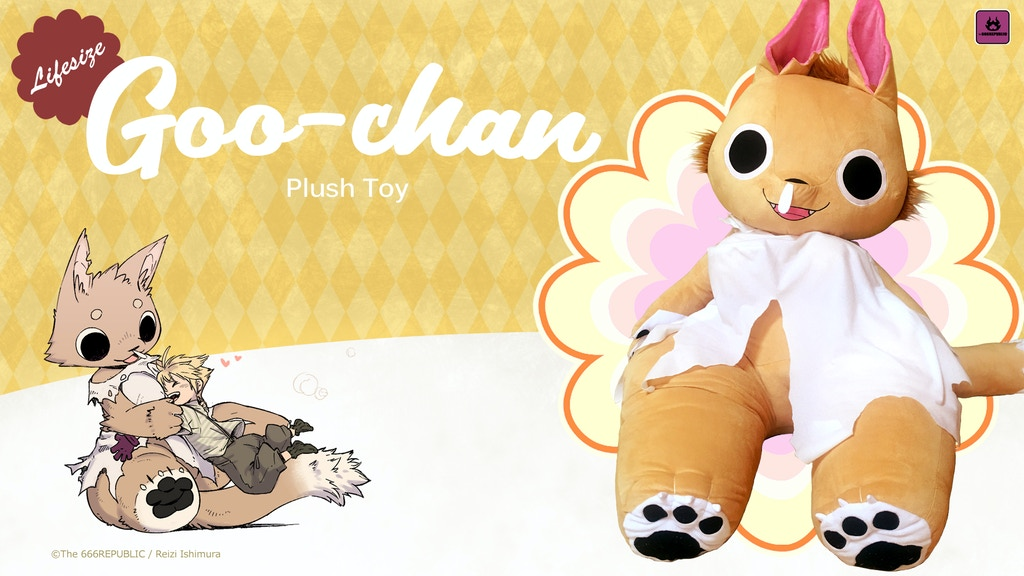 Project image for Lifesize Goo-chan plush toy making/等身大グーちゃんぬいぐるみ制作