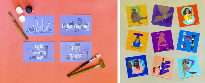 L: Lost in Translation postcards (£5 and above)  |  R: Bystander Sticker Alphabet set (£10 and above)